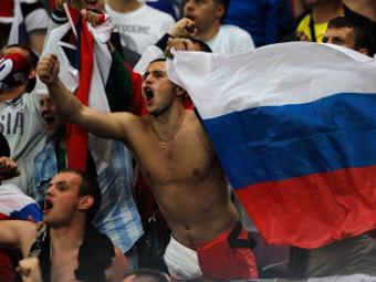 Российские болельщики на матче с Чехией. Фото Reuters