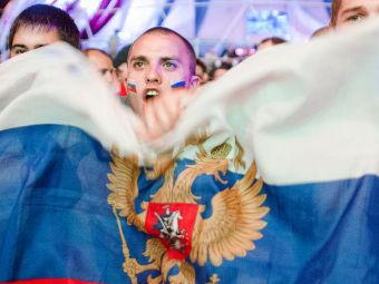 Российские болельщики на Евро-2012. Фото РИА Новости, Игорь Чекачков