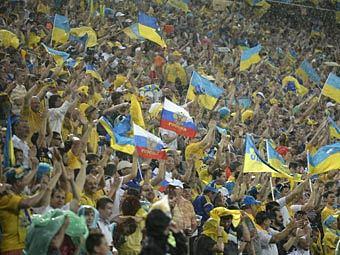 Болельщики на матче между Украиной и Францией. Фото (c)AFP