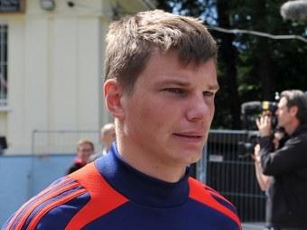 Андрей Аршавин. Фото РИА Новости, Владимир Песня