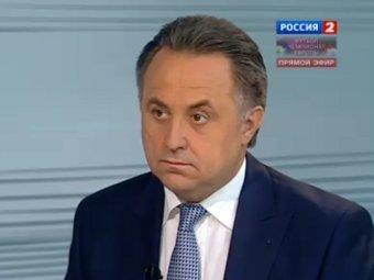 "Виталий Мутко, кадр телеканала ""Россия-2"""