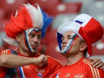 Российские фанаты на матче с Грецией, фото (c)AFP