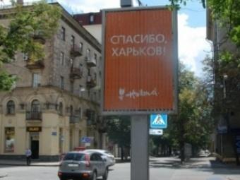 """Фото с сайта ИЦ """"Украина-2012"""""""