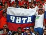 Болельщики сборной России. Фото с официального сайта РФС